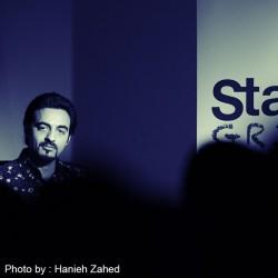 رویداد نخستین اجرای استارتاپ گرایند در ایران با موضوع تیوال | عکس