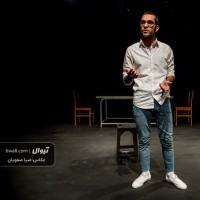 گزارش تصویری تیوال از نمایش هیچکس رو محکم بغل نکن / عکاس: سید ضیا الدین صفویان   عکس