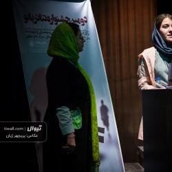 گزارش تصویری تیوال از اختتامیه دومین جشنواره تئاتر بانو / عکاس: پریچهر ژیان | عکس