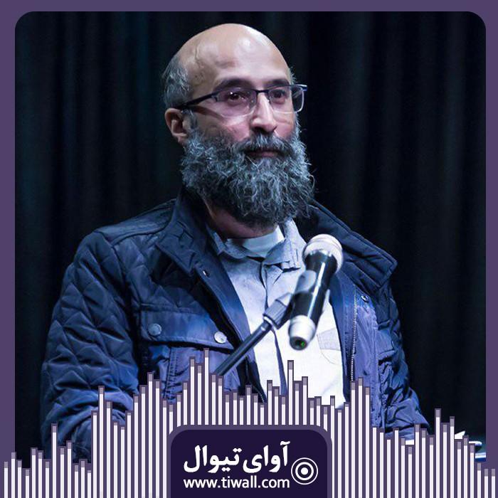 گفتگوی تیوال با محمدرضا ژیان | عکس