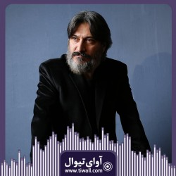 نمایش مثل هیچکس | گفتگوی تیوال با مسعود رحیم پور  | عکس