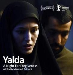 «یلدا» به بخش جنریشن جشنواره برلین راه یافت | عکس