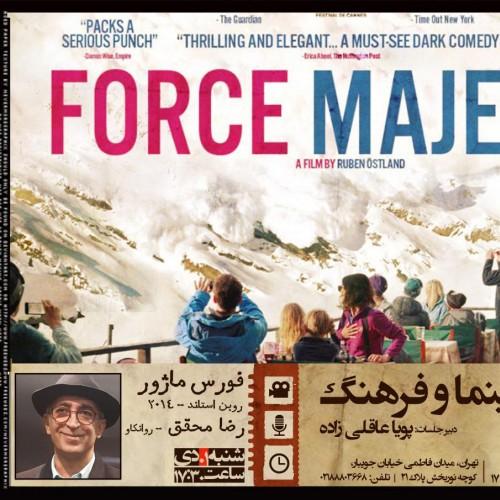 فیلم فورس ماژور