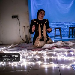 گزارش تصویری تیوال از نمایش تنها / عکاس: سارا ثقفی | عکس