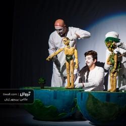 گزارش تصویری تیوال از نمایش دنیای شگفت انگیز اکو و تاکو / عکاس: پریچهر ژیان | عکس