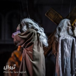 اپرای عروسکی عشق | عکس