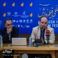 گزارش تصویری تیوال از نشست رسانه ای نهمین جشنواره بین المللی فیلم وارش / عکاس: سارا ثقفی | عکس