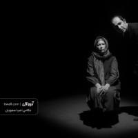 گزارش تصویری تیوال از نمایش برگشتن / عکاس: سید ضیا الدین صفویان   عکس