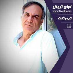 نمایش کافکا با من سخن بگو | گفتگوی تیوال با قطب الدین صادقی  | عکس