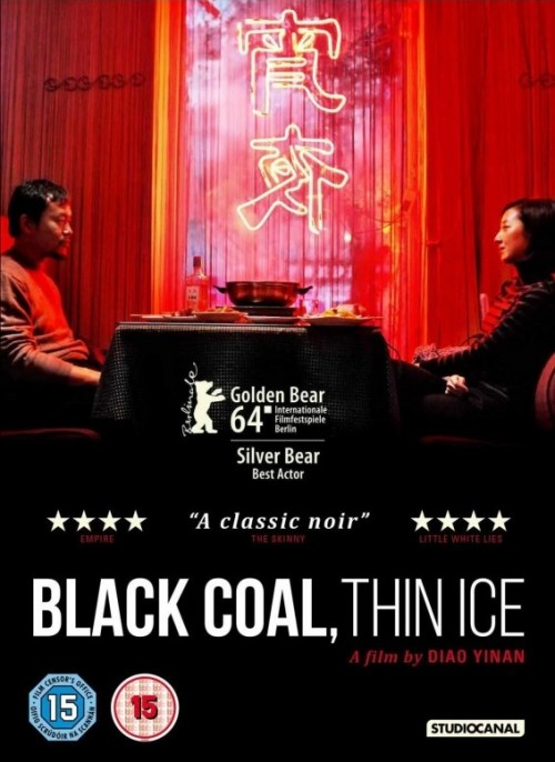 عکس فیلم زغال سیاه یخ نازک