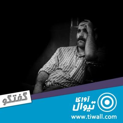 نمایش تب تند ط | گفتگوی تیوال با رضا رشادت | عکس