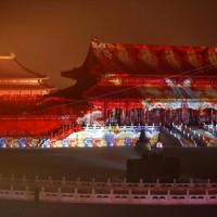 جشنواره فانوس تایوان | عکس
