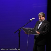 گزارش تصویری تیوال از اختتامیه جشنواره موسیقی فجر (سری نخست) / عکاس: حانیه زاهد   عکس