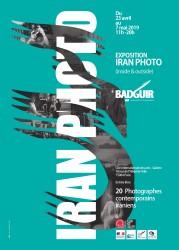 نمایشگاه «ایران فوتو» در شهرک بینالمللی «هنر» پاریس در کشور فرانسه برپا شد | عکس