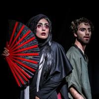 گزارش تصویری تیوال از نمایش بانو آئویی / عکاس:سارا ثقفی | عکس