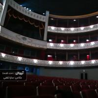 تالار وحدت | عکس