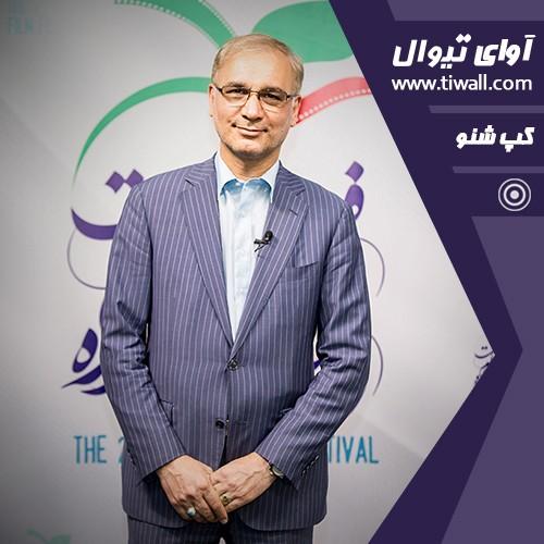 گفتگوی تیوال با محمد هادی ایازی | عکس
