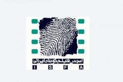 اعضای جدید هیئت مدیره انجمن فیلم کوتاه ایران منصوب شدند | عکس