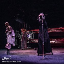 نمایش رومولیت | عکس
