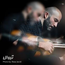 کنسرت تریو میلاد درخشانی (موسیقی بیکلام)   عکس