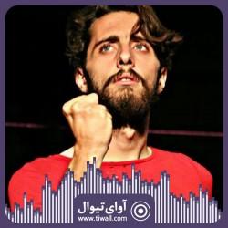 نمایش مینواس   گفتگوی تیوال با علی ریاحی زاده    عکس