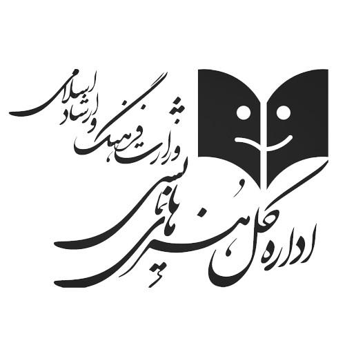 اطلاعیه شماره ۳ ادارهکل هنرهای نمایشی درباره تعطیلی تئاتر استانها | عکس
