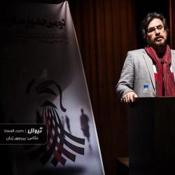 گزارش تصویری تیوال از اختتامیه دومین جشنواره تئاتر بانو / عکاس: پریچهر ژیان   عکس