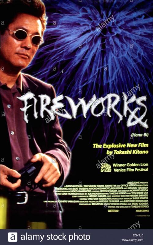 عکس فیلم آتش بازی
