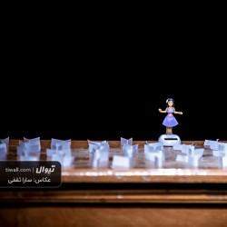 گزارش تصویری تیوال از نمایش به دیدن رقصنده بیا / عکاس: سارا ثقفی | عکس