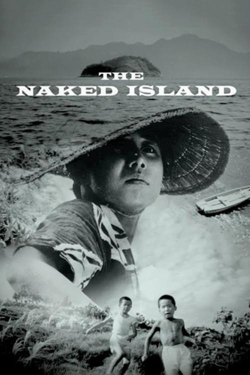 عکس فیلم جزیره