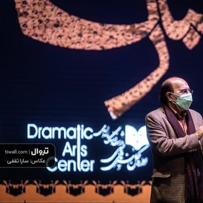 گزارش تصویری تیوال از اختتامیه هجدهمین جشنواره نمایش عروسکی تهران مبارک / عکاس: سارا ثقفی | عکس