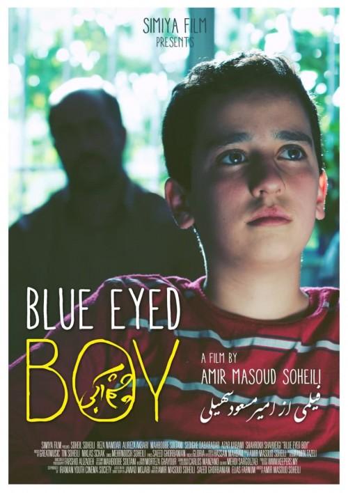 عکس فیلم کوتاه چشم آبی