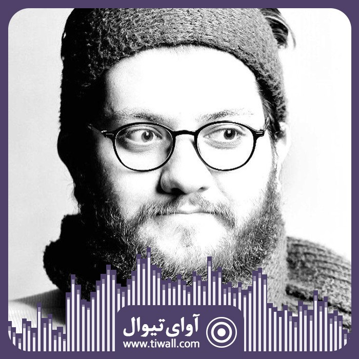 گفتگوی تیوال با محمد حسین تفریشی | عکس