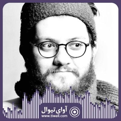مونولوگ رویای لاک رنگی | گفتگوی تیوال با محمد حسین تفریشی | عکس