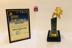 آخرین جایزه جهانی کیارستمی را در موزه سینما ببینید | عکس