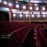حوزه هنری | عکس