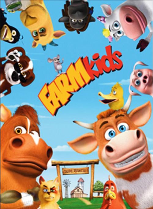 عکس انیمیشن بچه های مزرعه