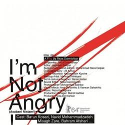 فیلم عصبانی نیستم | عکس