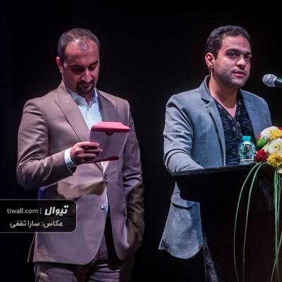 گزارش تصویری تیوال از اختتامیه بخش تتاتر، فیلم و موسیقی دهمین جشنواره بینالمللی سیمرغ (سری دوم)/ عکاس:سارا ثقفی | عکس