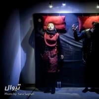 گزارش تصویری تیوال از پرفورمنس هشتگ آدمیت / عکاس: سارا ثقفی | عکس