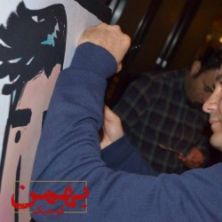 نمایش بهمن کوچیک | عکس
