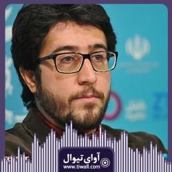 فیلم بیحسی موضعی | گفتگوی تیوال با حسین مهکام | عکس