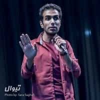 گزارش تصویری تیوال از نمایش شبی با فریاد / عکاس: سارا ثقفی | عکس
