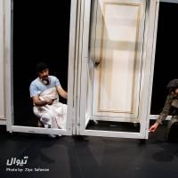 نمایش فیش آباد | عکس