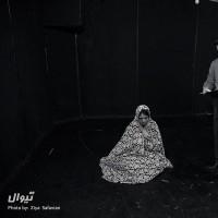 نمایش رویای کولی آشفته   عکس