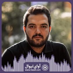 نمایش سه کیلو ۲۵۰ گرم | گفتگوی تیوال با محسن نجارحسینی | عکس