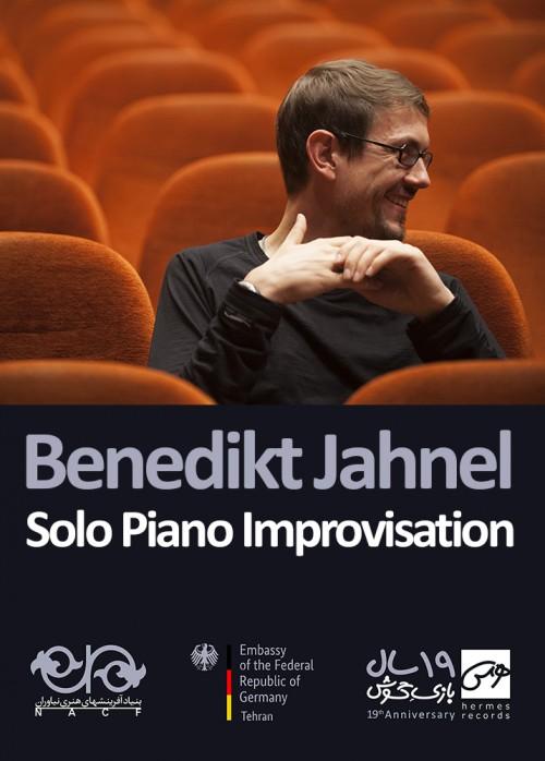 عکس کنسرت تکنوازی بداهه پیانو - بندیکت یاهنل (آلمان)