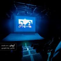 گزارش تصویری تیوال از نمایش مستند / عکاس: رضا جاویدی   عکس