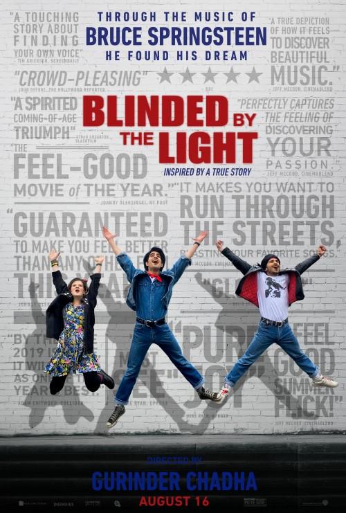 عکس فیلم نابینا شده با نور