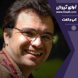 نمایش هملت، تهران ۲۰۱۷ | گفتگوی تیوال با کیومرث مرادی | عکس